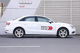 2015款 奥迪A3 Limousine 35TFSI 300万纪念舒适版呢
