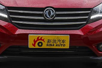 2016款东风风光580 1.5T手动豪华型