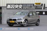 静态测评BMW2系Active Tourer