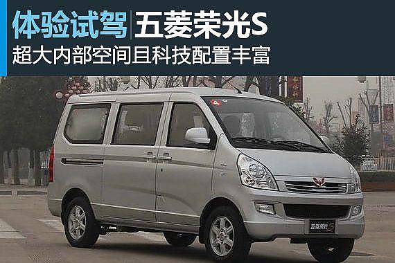 2011款五菱荣光1.5l手动舒适型