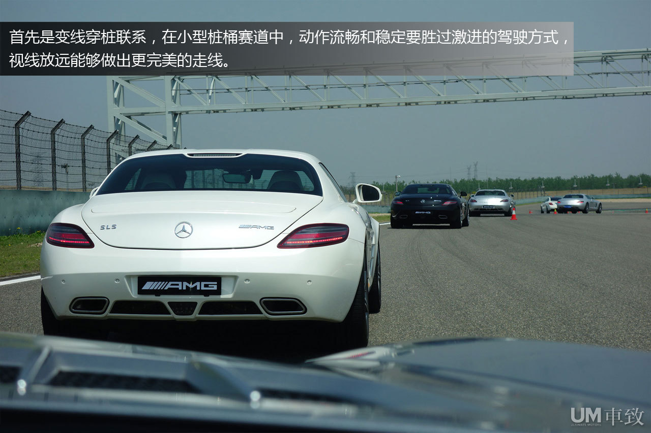 gallery mercedes benz driving academy in beijing china world. Cars Review. Best American Auto & Cars Review