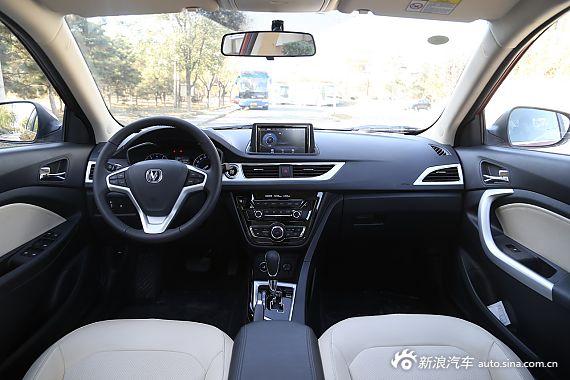 2015款悦翔V7 1.6L自动乐趣型