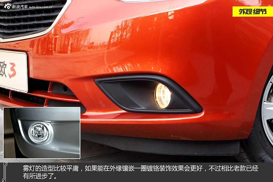 小幸福 新浪汽车试驾雪佛兰赛欧3高清图片