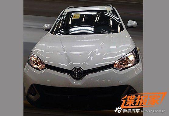 2016款MG锐腾实车照曝光 增加新车型