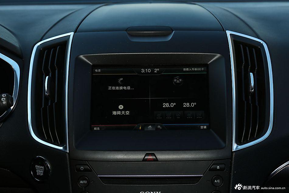 2015款锐界2.0T自动四驱尊锐型