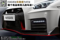 战神新装 新GT-R NISMO官图