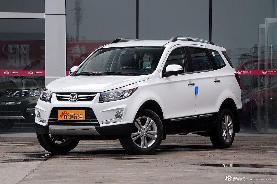 2014款北汽幻速S3 1.5L手动豪华型(国5)
