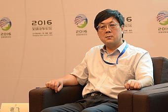 中国汽车工程研究院副院长谢飞