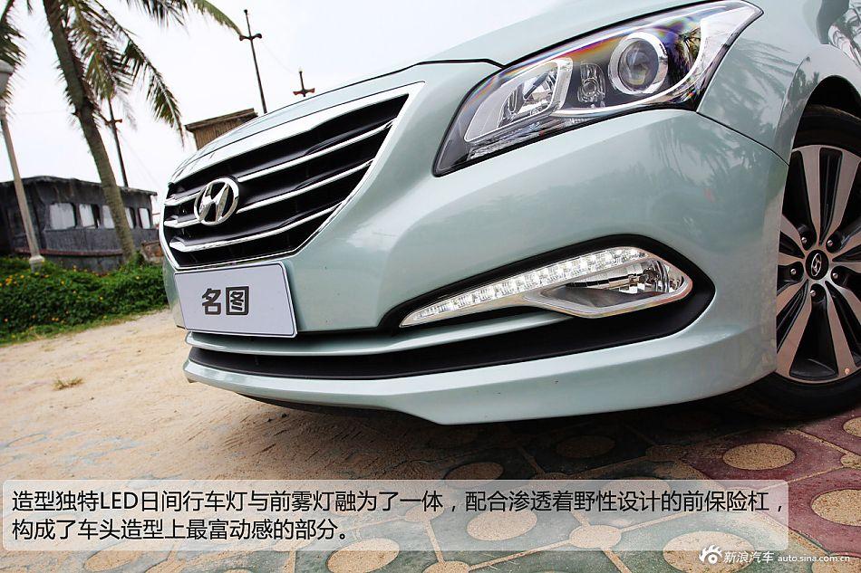 【图解】新浪汽车试驾图解北京现代mistra名图