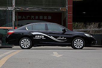 2015款雅阁2.4L自动LX舒适版