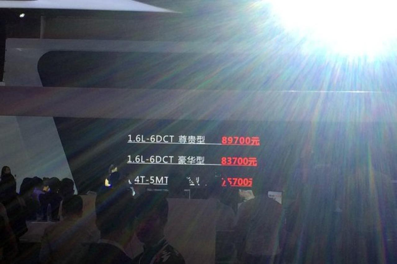 风神A60售7.57-8.97万元