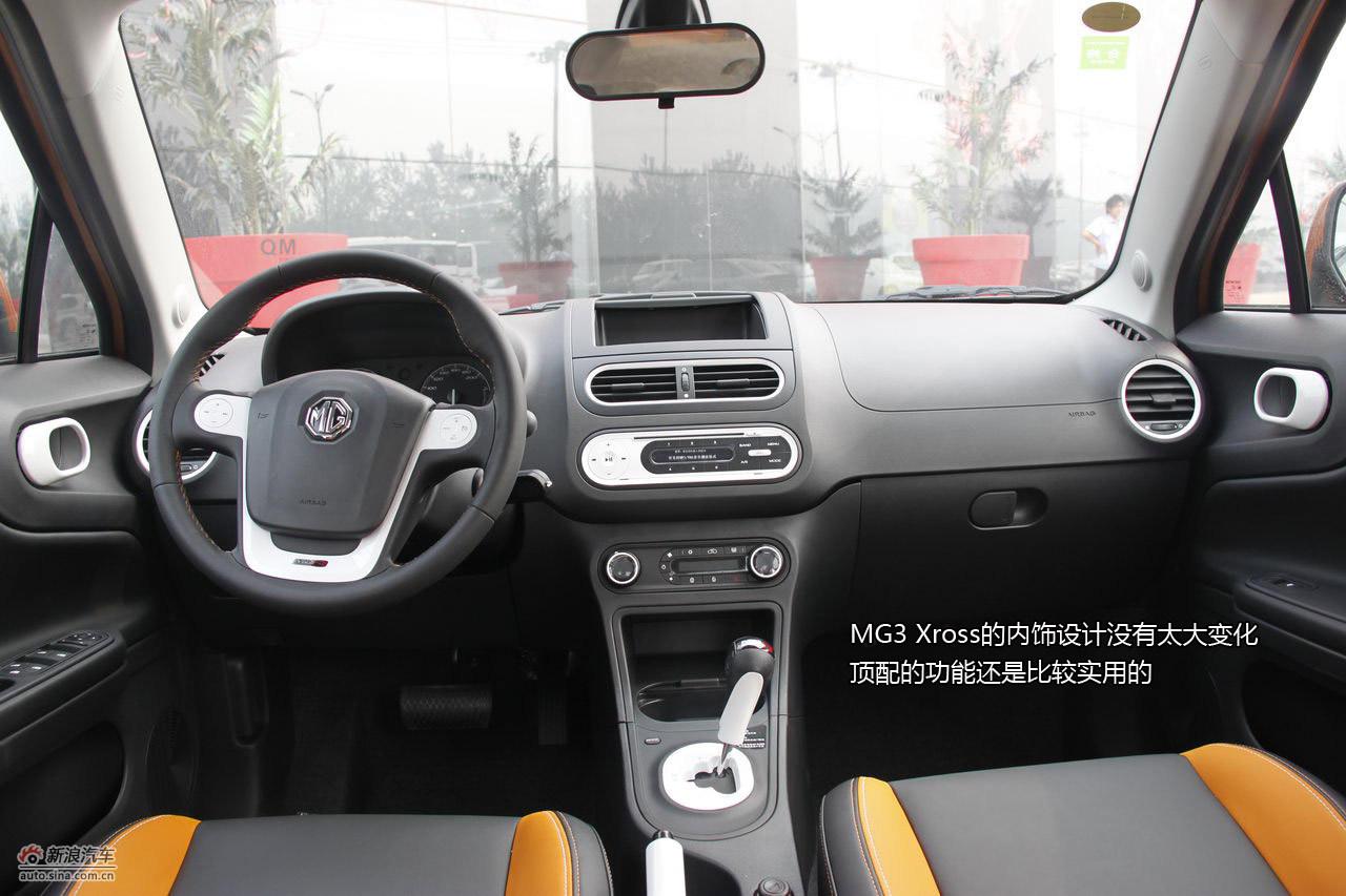 439488 汽车图库 新浪汽车高清图片