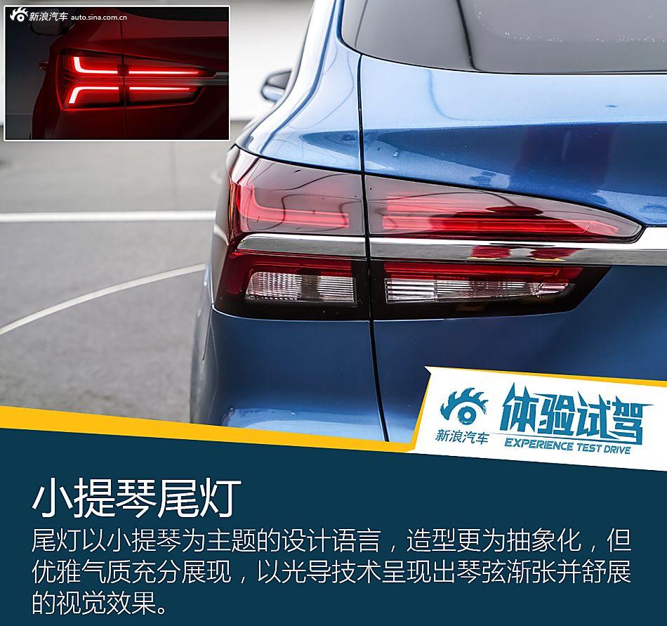 荣威RX5外观设计解析