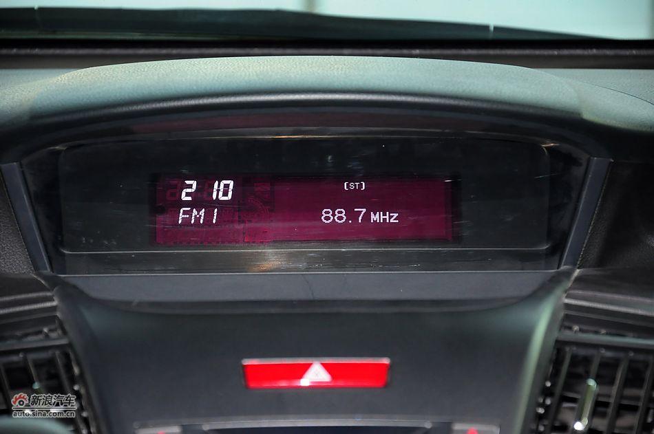 2011款奥德赛挂挡_奥德赛图片功壳子1117比亚迪S6实拍内饰卡扣有卖的吗图片