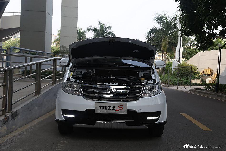 2015款1.5L手动超豪华型