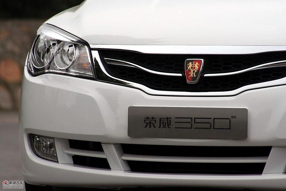 上海汽车荣威350外观实拍 239 256高清图片