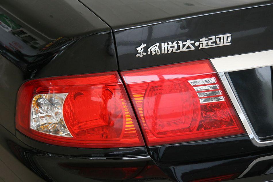 东风悦达起亚远舰尾灯 远舰图片31289高清图片