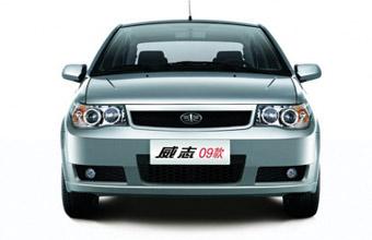 2009款威志CA7130两厢旗舰型国3市场价 6.58万高清图片