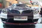 视频:上海车展-中华酷宝GT