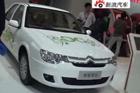 视频:2009上海车展-东风雪铁龙爱丽舍