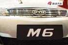 视频:2009上海车展-比亚迪M6