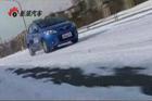 视频:雪地试驾海马丘比特