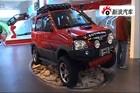 视频:众泰2008亮相2010北京车展