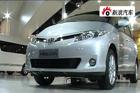 视频:丰田PREVIA亮相2010北京车展