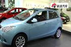 视频:海马丘比特亮相2010北京车展