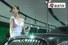 视频:2010北京车展吉利展台模特