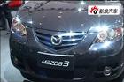 视频:马自达3三厢亮相2010北京车展