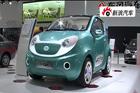 视频:东风I-Car亮相2010北京车展