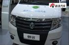 视频:东风帅客亮相2010北京车展