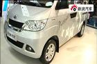视频:2010北京车展开瑞优优车展实拍