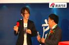 视频:2010北京车展 开瑞微车发布