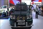 视频:猎豹汽车2010北京车展实拍