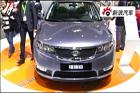 视频:起亚福瑞迪2010北京车展实拍