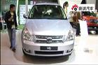 视频:起亚VQ 2010北京车展实拍
