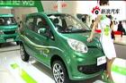 视频:长安奔奔mini EV亮相2010北京车展