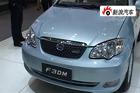 视频:比亚迪F3DM 2010北京车展实拍