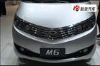 视频:比亚迪M6 2010北京车展实拍
