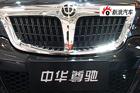 视频:中华尊驰 2010北京车展实拍