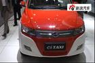 视频:比亚迪e6 TAXI亮相2010北京车展