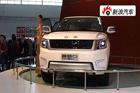 视频:北京B90 2010北京车展实拍