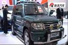 视频:猎豹飞腾 经典版亮相2010北京车展