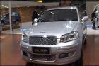 视频:奇瑞瑞麟G5 2010北京车展实拍