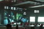 视频:华泰B11上市发布会现场回放