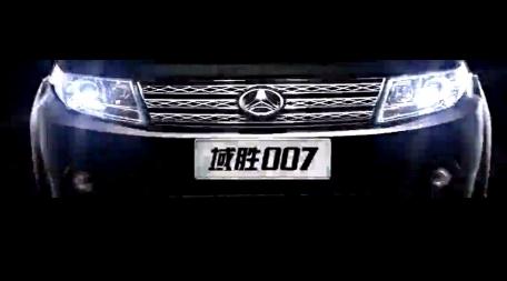 视频:北京汽车都市SUV 域胜007 车名篇