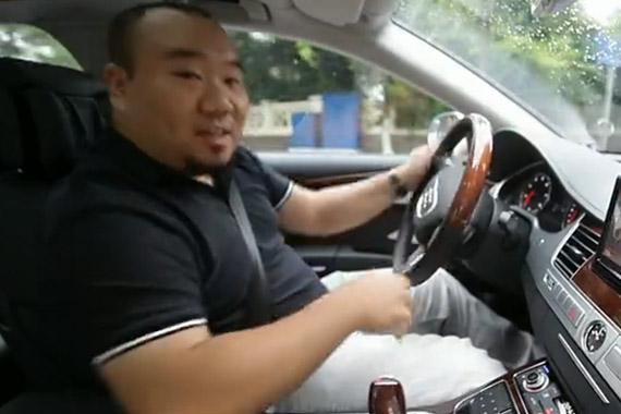 视频:汽车测试B计划之奥迪A8L W12驾驶感受