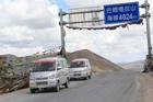 视频:北汽威旺306西藏品质之旅